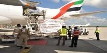 مؤسسة خليفة للأعمال الإنسانية توزع مساعدات لمنكوبي زلزال أفغانستان