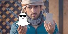 حمدان بن محمد أول من وثق حسابه على سناب شات