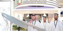 ثلاث طلاب يبتكرون طائرة برمائية مطورة