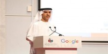 أبو ظبي للتعليم تطلق برنامج لتطوير مهارات الحاسوب بالاشتراك مع غوغل
