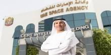 الإمارات للفضاء تطلق مسابقة كوكب المريخ