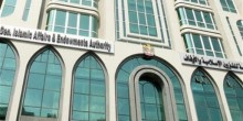 الشيخ خليفة بن زايد يتلقى أكبر بطاقة تهنئة في العالم