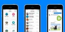 فيس بوك تختبر ميزة جديدة لمحو  رسائل المسنجر بصفة آلية
