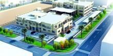 تسهيلات هامة من أجل الاستثمار في التعليم بأبو ظبي
