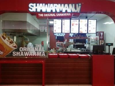 مطعم شاورمنجي