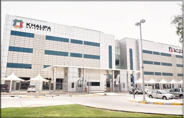 جامعة-خليفة
