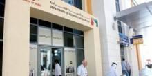 دائرة التنمية الإقتصادية تلغي رسوم بطاقة الائتمان لقطاع الصحة والتعليم