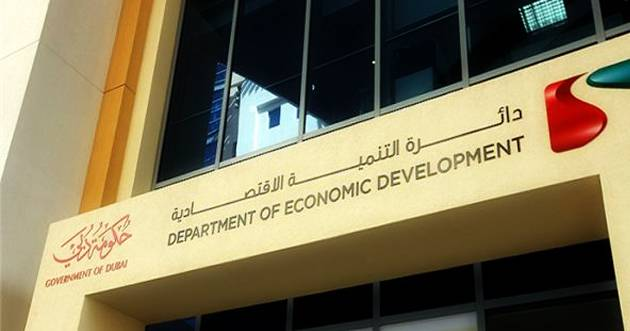 دائرة-التنمية-الاقتصادية-بدبي