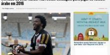 نادي إماراتي يفاوض المدافع البرازيلي رافائيل فاز