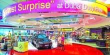 مبيعات قياسية في سوق دبي الحرة خلال 3 أيام فقط