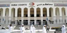 تزايد ملحوظ في حالات الخلع في محاكم دبي