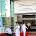 إغلاق 11 منشأة مخالفة للتدليك والمساج في أبوظبي
