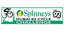 """تحدي """"سبينس دبي 92"""" للدراجات الهوائية 2015"""