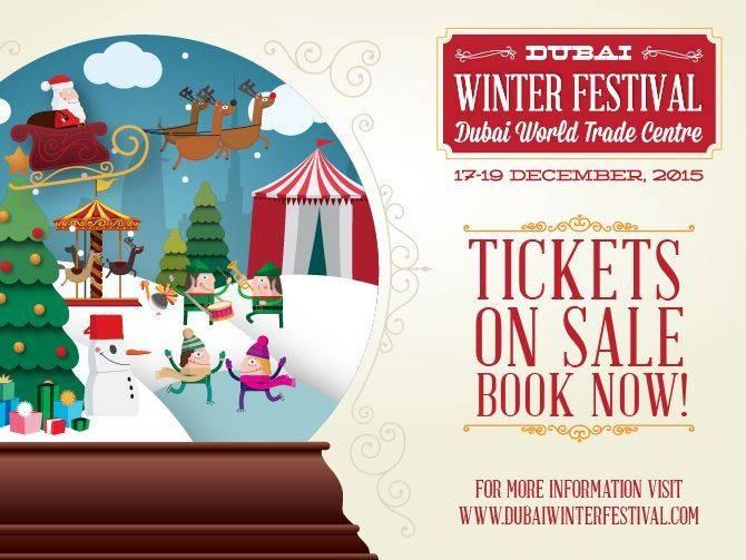 20151101_Dubai-Winter-Festival-org