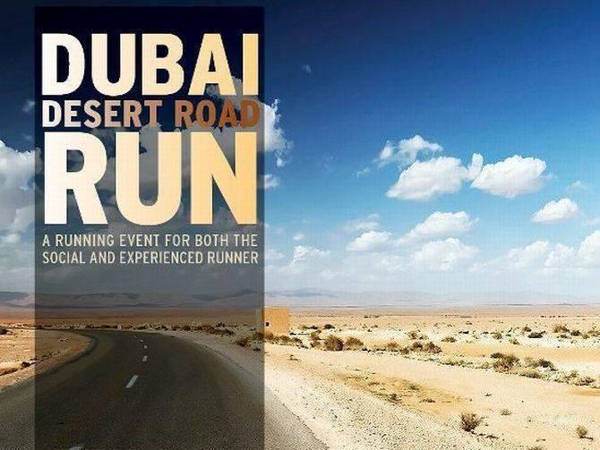 20151112_Desert-Road-Runners-Dubai-Autodrome-5K-2015