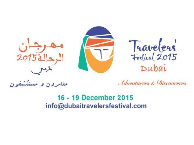 20151124_Dubai-Travelers-Festival-2015