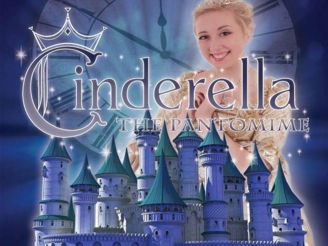 20151126_Cinderella-The-Pantomime
