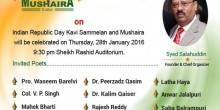 مهرجان الشعر بمناسبة يوم الجمهورية الهندية 2016