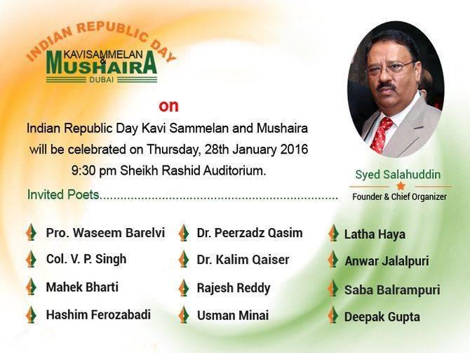 20151209_Indian-Republic-Day-Kavi-Sammelan-Mushaira