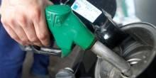 انخفاض أسعار الوقود لشهر يناير 2016