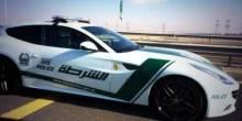 شرطة دبي توفر دفع المخالفات عبر ساعة آبل