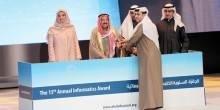 دبي للإعلام تفوز بجائزة مرموقة في مجال التواصل الاجتماعي