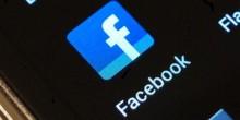 فيسبوك يتيح قريبًا ميزة  التعليق على المشاركات دون إنترنت