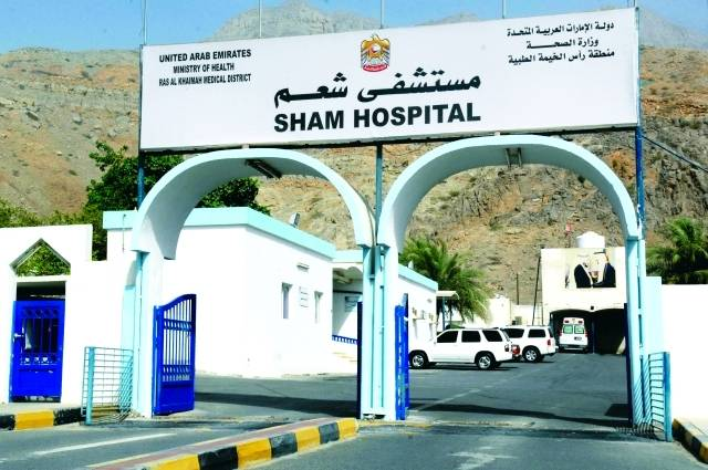 Sham Hospital in Ras Al Khaimah  June12,2013  Photo by Mohamed Hanif