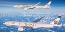"""حملة ترويجية لزيادة المسافرين من قبل """"الإتحاد للطيران"""""""
