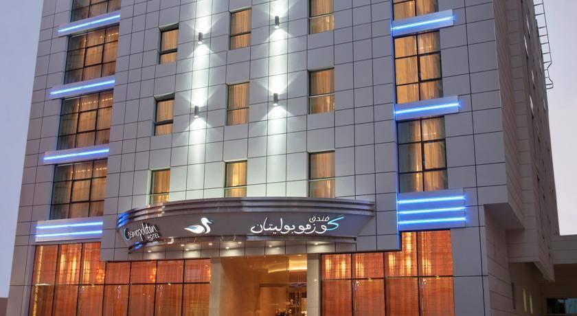 فندق كوزموبولتان دبي – البرشاء