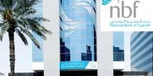 بنك الفجيرة الوطني يفتتح مكتب لتمويل تجارة الألماس