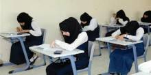 مدارس أبوظبي تواجه غش الإمتحانات بأجهزة مبتكرة