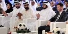 ميسي حضر إلى مؤتمر دبي الدولي مجانًا