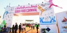 5 أشياء يجب أن تعرفها عن مهرجان دبي للمأكولات 2016