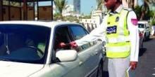 المرور الإماراتي الأفضل على مستوى الدول العربية