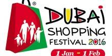أكثر من 150 فعالية متنوعة في مهرجان دبي للتسوق 2016