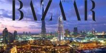 قريبًا: إطلاق هاربرز بازار كافيه من قبل دبي للتصميم و ماركة للضيافة