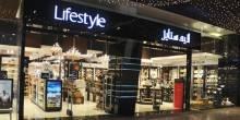 لهذا السبب تم وقف بيع جميع منتجات ديكور ترامب في دبي