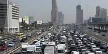 تزايد أعداد السيارات في دبي بنسبة 10% مع نهاية 2015