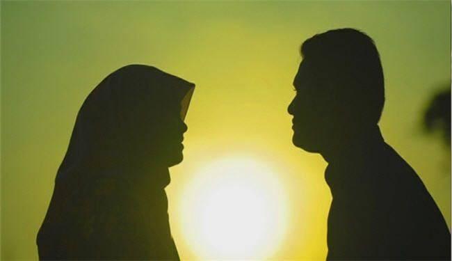 اختيار شريك الحياة