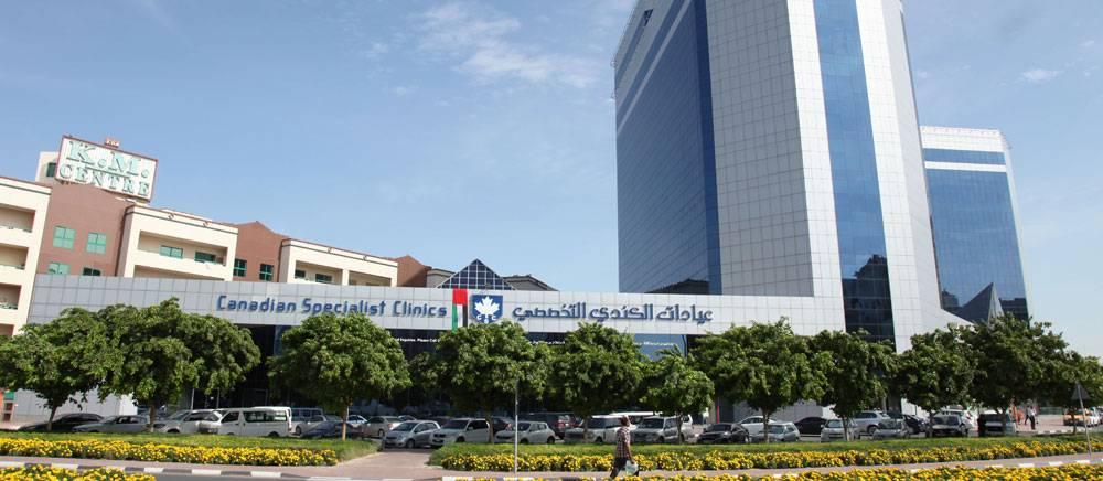 canadian-hospital-1