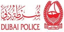 شرطة دبي تكثف من الحملات للقبض على المتسللين خلسة للدولة