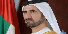 أبوظبي | محمد بن راشد يتابع افتتاح مؤتمر الفضاء العالمي