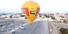في يوم الامارات الوطني الشيخ راشد المعلا يحلق بمنطاد الشيخ محمد بن زايد
