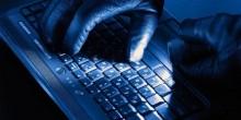 القبض على مخترق بريد المشاهير الإلكتروني