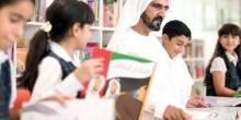 الشيخ محمد بن راشد يعلن عن جائز جديدة في مجال المعرفة