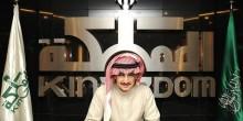 """الأمير الوليد بن طلال يستثمر ملايين الدولارات في في تطبيق """"LYFT"""""""