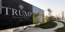 ردًا على تصريحاته دبي تنتزع صور ترامب من مشروع مجمع الغولف