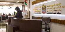 """وزارة التعليم تدعو إلى المشاركة في المرحلة الثانية من مسابقة """"لغتي عربية"""""""