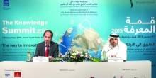 الإمارات تتربع على عرش المعرفة في الخليج والدول العربية